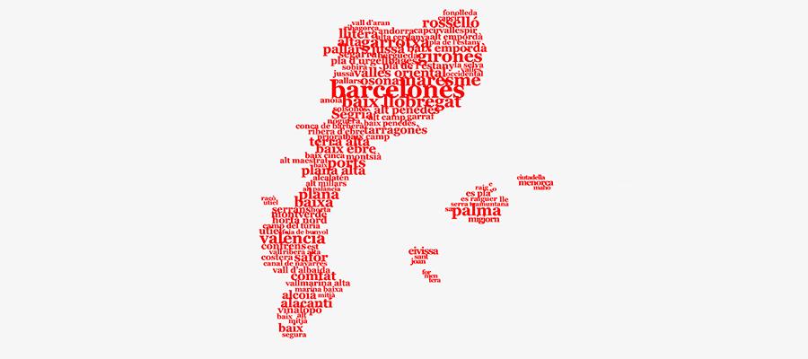 imatge de  Víctor Sunyol, Ester Andorrà, Pau Vadell, Pau Sif y Matilde Martínez  > Editar poesía en catalán en los Países Catalanes