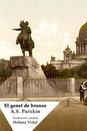 El genet de bronze