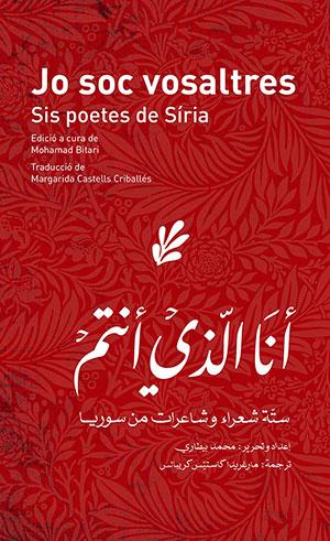 Jo soc vosaltres. Sis poetes de Síria