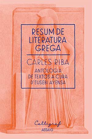 Resum de la literatura grega