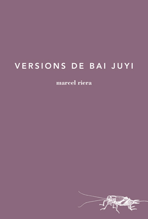 Versions de Bai Juyi